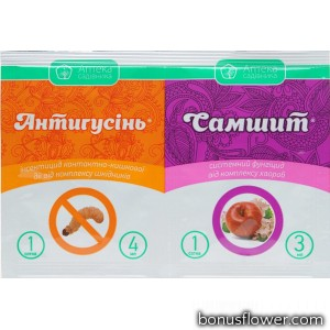 Инсектицид Антигусинь к.с. (4 мл) + Самшит к.с. (3 мл), Укравит