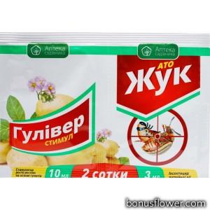 Инсектицид АТО Жук 3 мл, + Гулливер Стимул, 10 мл, Укравит