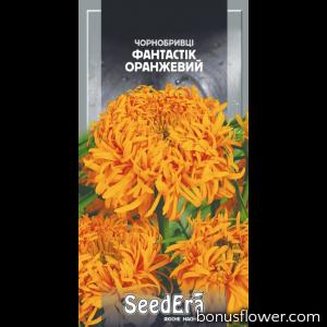 Бархатцы Фантастик Оранжевый