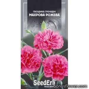 Гвоздика Садовая Гренадин махровая розовая