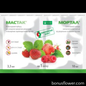 Гербицид Мастак р.к. (3,5 мл) + Мортал к.с. (10 мл), Укравит