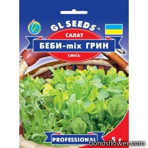Салат Беби-mix Грин, зеленый
