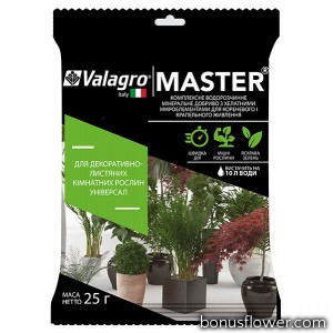 Удобрение Master для декор.-листв. комнатных растений, 25 г, Valagro