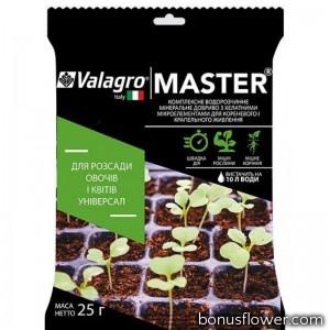Удобрение Master для  рассады овощных культур и цветов, 25 г, Valagro