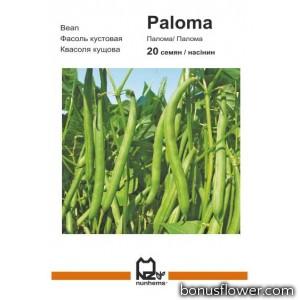 Фасоль спаржевая кустовая Палома
