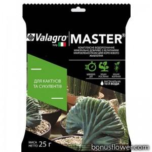 Удобрение Master для кактусов и суккулентов 25 г, Valagro