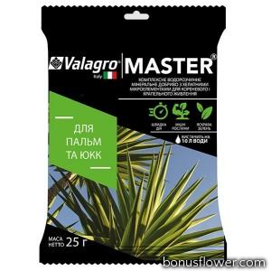 Удобрение Master для пальм и юк, 25 г, Valagro