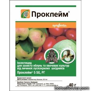 Инсектицид Проклейм 5 SG в.г. 40 гр, Syngenta