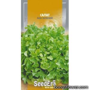 Салат Бeби зеленый (листовой)