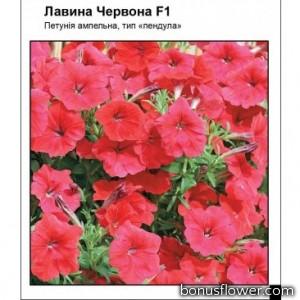 """Петуния """"Лавина F1"""" красная"""