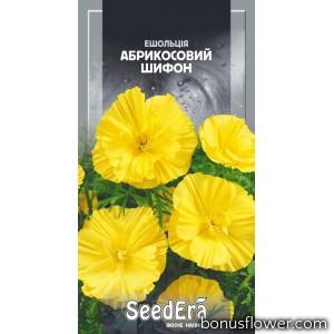 Эшшольция Абрикосовый Шифон