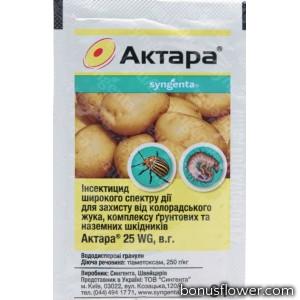 Инсектицид Актара 25 WG 6 г, Syngenta