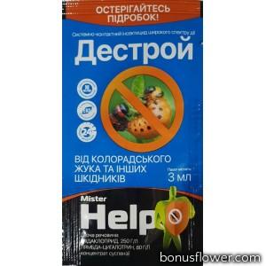 Инсектицид Дестрой 3 мл, MISTER HELP