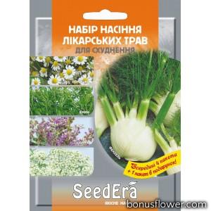 Набор семян лекарственных трав «Для похудения»