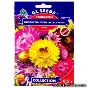 Флористические аксессуары смесь сухоцветов