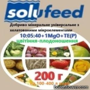 Удобрение водораств Solufeed 10:05:40+1