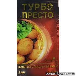 Инсектицид Престо Турбо  к.с. 3 мл, Семейный сад