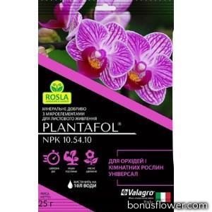 Удобрение Plantafol для орхидей и комнатных растений, 25 гр, Valagro