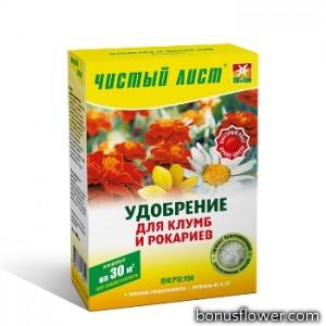 Удобрение «Чистый лист» для клумб и рокариев 300 г,  Kvitofor