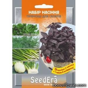 "Набор семян ""Пряности для салатов"""
