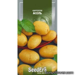 Семена картофеля Милена
