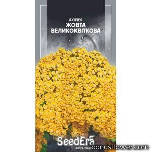 Ахилея Желтая крупноцветковая многолетняя