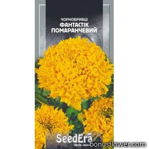 Бархатцы Фантастик Апельсиновый