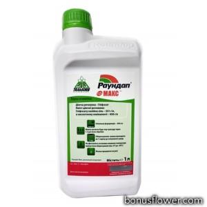 Гербицид Раундап Макс в.р. 1 л, Monsanto