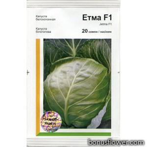 Капуста белокочанная Етма F1
